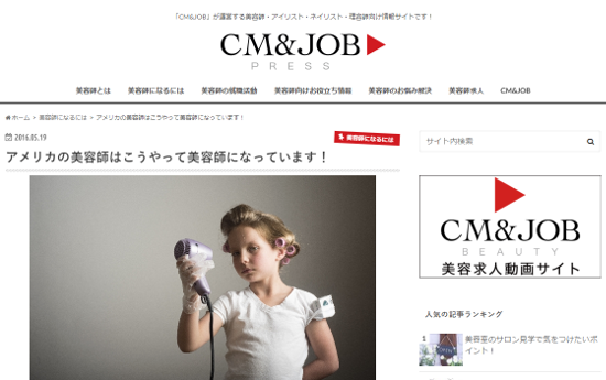CM&JOB